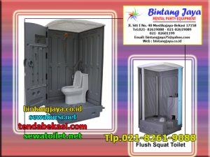 Menyewakan Toilet Portable dengan Teknologi Canggih Bersih dan Sehat Serta Nyaman