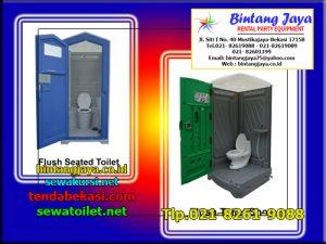 Menyewakan Toilet Portable di Jakarta bekasi