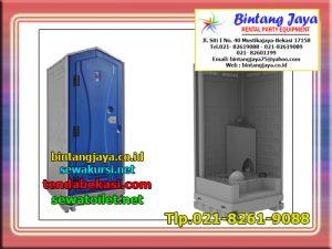 toilet portable