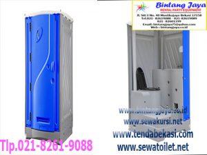 Sewa Toilet Portable Praktis dan Murah Kota Bekasi
