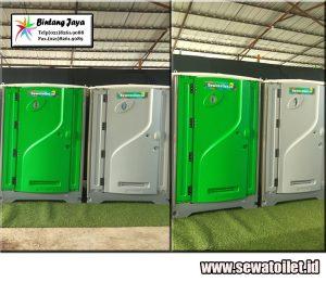 Sewa Toilet portable murah kualitas terjamin di Banten