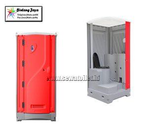 Jasa Persewaan Toilet Portable murah terbaik di Sentul Bogor