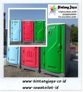 Sewa Toilet Portable di Jakarta Utara