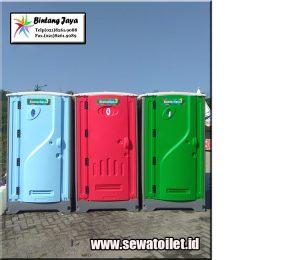 Pusat Sewa Toilet Portable pelayanan profesional harga terjangkau
