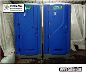 Sewa Toilet Portable ramah lingkungan