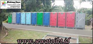 Rental Toilet Portable Ramah Lingkungan