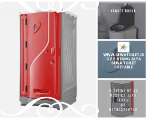 Gudangnya Rental Toilet Portable Bekasi