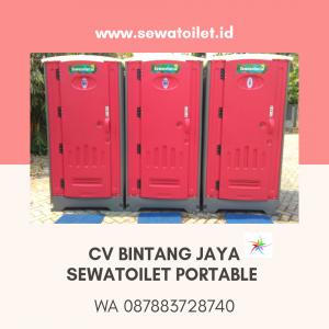 Sewa Toilet Portable Wangi dan Bersih