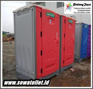 Sewa Toilet Portable Gistet PLN Rawalumbu Bekasi