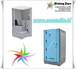 Sewa Alat Pesta | Toilet Portable Murah