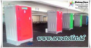 Sewa Toilet Portable Kebayoran lama Jakarta