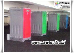 Sewa Toilet Portable Cakung Jakarta
