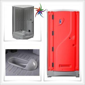 Sedia Toilet Portable Sewa Murah TLP. 021-82619088