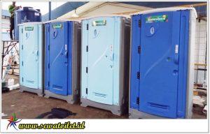 Sewa Toilet Jakarta
