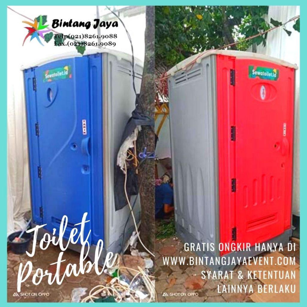 Gudang Sewa Toilet Portable Event Sukes untuk melengkapi acara dan untuk kenyamanan