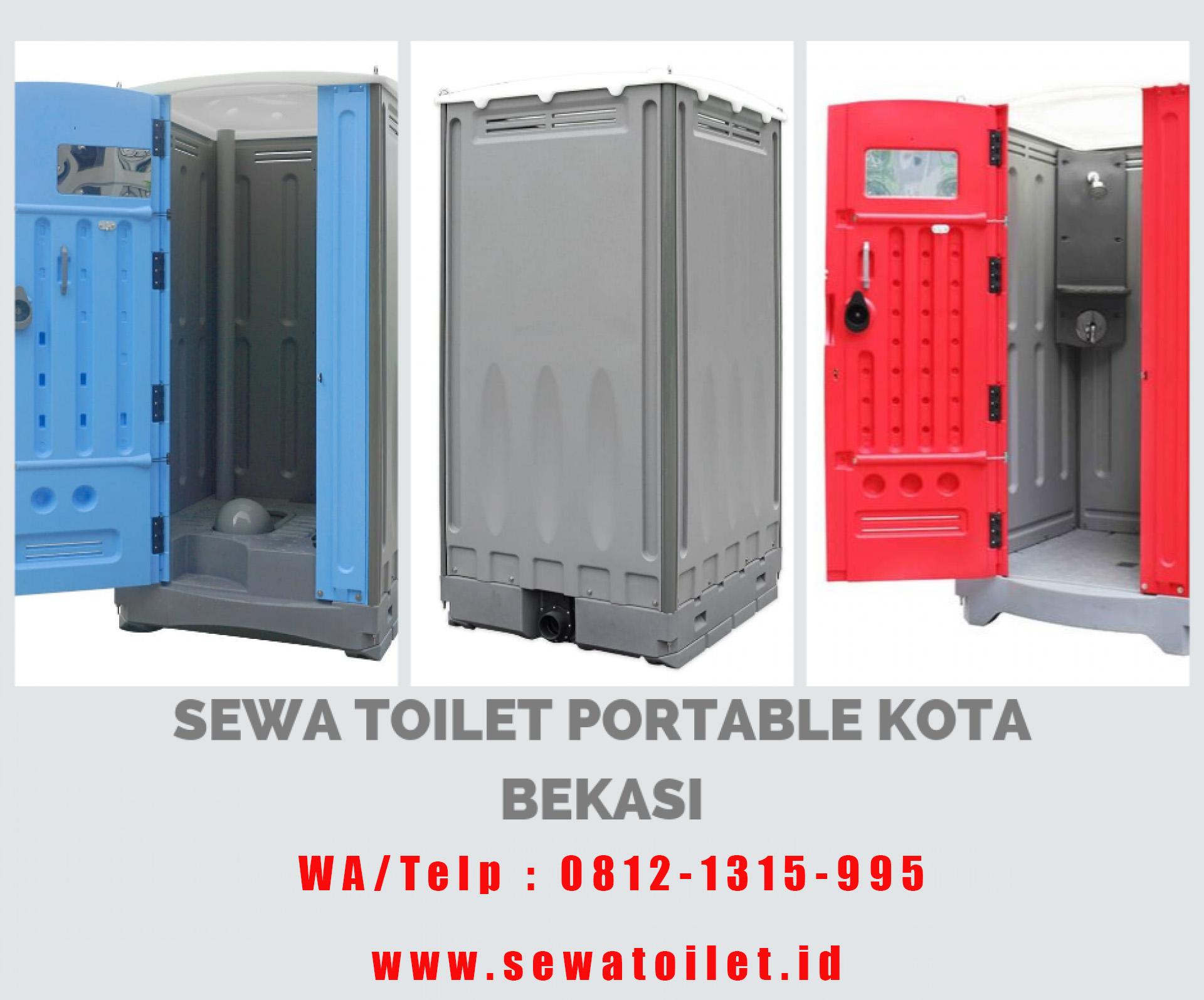 Sewa Toilet Portable Proyek Bulanan Jabodetabek Paket Promo Termurah 2021
